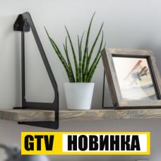 Полкодержатели GTV НОВИНКА